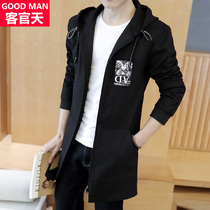 Windbreaker mens long coat coat Korean students slim handsome hooded jacket spring new tide cloak
