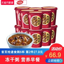 Hai Fosheng jujube cinnamon Porridge 12 cup box nutrition bubble supper breakfast substitute meal convenient fast food baobao porridge