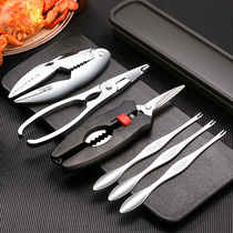 Eating crab Tools three-piece 304 stainless steel crab eight-piece household eating crab crab claw crab claws clip