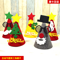 New Christmas Day decorative hat nonwoven triangle hat Christmas cylinder cap baby adult pointed hat.