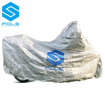 POLE motorcycle hood plus large pedal electric car electric car bottle car clothing rain cover dust cover waterproof sunscreen