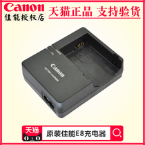 Original Canon LP-E8 charger 550D 600D 650D 700D camera battery charger LC-E8C