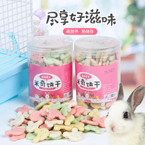 Xing Xing Wen Mickey rabbit biscuit pour animaux de compagnie biscuits hamster Chinchillas Chinchillas lapin aliments de base 200 g 0049
