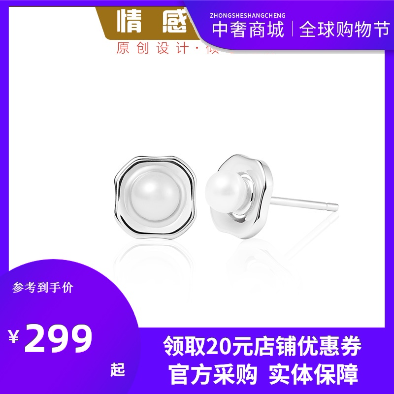 Ma Lianghang M-LAB counter beautiful flower dance pearl flower studs female silver earrings to send his girlfriends birthday gift.