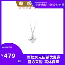 Ma Lianghang M-LAB flagship counter stylish two-letter custom couple 925 silver pendant necklace accessories.