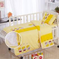 Kindergarten quilt three-piece clip cotton cotton bedding childrens bed kit nap bedding six-piece core