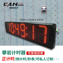 Gan Xin rock climbing timer countdown big screen timer LED race marathon timing training stopwatch