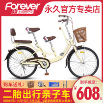 Permanent adult parent-child double car can take child mother and child car with child two-seater mens and womens bike