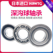 Imported bearing 6200 6201 6202 6203 6204-2RS rubber seal ZZ iron seal Japan imported bearings
