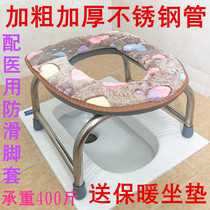 Pregnant women sitting chair elderly home with simple squatting stool toilet stool toilet stool toilet seat
