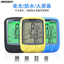 bikeboy bicycle Code Table Mountain Bike waterproof Chinese Night Light speedometer odometer riding equipment accessories