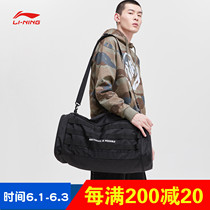 Li Ning Casual Mens Fitness Backpack Travel Large-capacity Bucket Bag Fashion Couple Siu Bag