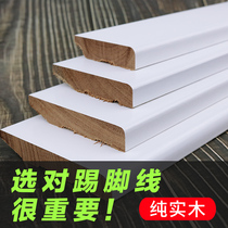 Pure solid wood black white ivory custom solid wood baseboard flat Nordic style simple European solid wood baseboard