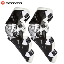 Race feather motorcycle knee protection windproof warm four seasons riding anti-drop locomotive cross-country protection equipment men and women models summer