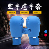 M number game karate boxing gloves taekwondo sandbag speed ball gloves a molding liner with thumb