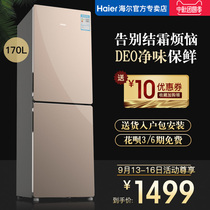 Haier Haier refrigerator BCD-170WDPT Double Door Home small air-cooled two-door refrigerator preservation