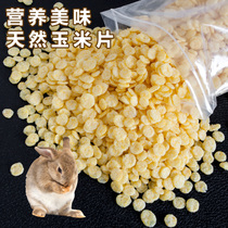 Rabbit rabbit food rabbit snacks Corn Flakes pet rabbit cat guinea pig Guinea Pig supplies food feed