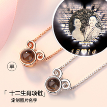 12 zodiac shake sound with necklace pure silver female projection photo custom net red collarbone chain birthday gift to girlfriend