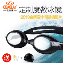 Opel swimming goggles Female custom myopia degree male fog HD children adult professional swimming equipment glasses