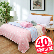 Rich Charm edge 200*240cm cotton six-layer gauze gauze adult children baby bed linen towel was summer cool