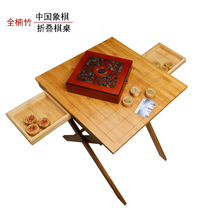 Multi-province 4 5CM full bamboo chess Yang carved bamboo elevated folding chess table Chinese chess