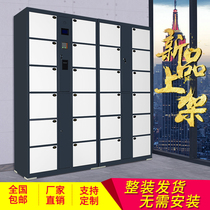 Supermarket electronic storage cabinet 24 door mall barcode lockers fingerprint self-service lockers credit card WeChat storage cabinets