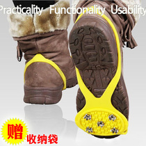 Gourd anti-skid crampons shoes snow snow claw nail chain 5 tooth shoes Snow Village Hokkaido applicable children adult models
