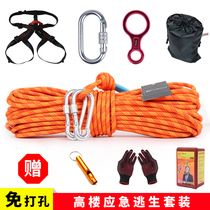 Home fire emergency Pack fire escape backpack high-rise slow down the home Disaster Prevention package fire earthquake safety