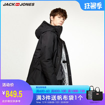 JackJones Jack Jones winter mens trend warm water repellent hooded long casual down jacket coat