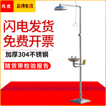 Photosynthetic 304 Inox Inox Inox eye wash Composite emergency spray vertical eye wash test Factory industrial eye wash
