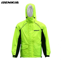 CAR FAN BENKIA RAINCOAT RAINPANTS SET ADULT SPLIT MOTORCYCLE RIDING WATERPROOF MENS AND WOMENS HIKING RAINCOATS