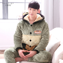 Pajamas men winter thickened cashmere three-layer clip cotton autumn and winter coral cashmere cartoon home clothes men winter suit