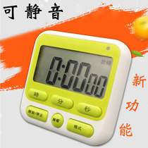 Timer reminder student exam mute silent multi-function kitchen countdown stopwatch electronic timer