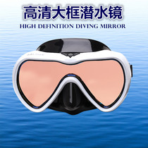 Acevu adult HD large box deep diving mirror anti-fog snorkeling mask Sambo swimming goggles swimming training equipment