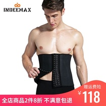 Mens fitness waist belt thin body sculpting clothing ribs turn the beer belly belly belt sports waist seal