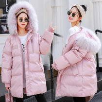 Pregnant women down cotton 2018 new Korean loose large size fashion long coat coat winter womens jacket