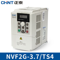 CHiNT inverter universal type water pump fan three-phase inverter 3 7kw 380v NVF2G-3 7 TS4