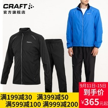 CRAFT outdoor sports training windproof waterproof running long pants clothes jacket suit spring and autumn