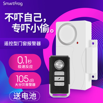 Household door alarm remote control wireless door switch alarm reminder shop door window anti-theft device