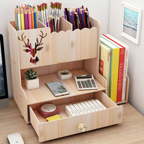 Pen office desktop personality ornaments ins Nordic creative fashion cute learning blogger multifunctional storage box