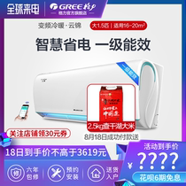Grey Gree KFR-35GW NhPbB1W large 1 5hp hang smart inverter air conditioner Yunjin