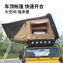 Cool car roof tents outdoor folding retractable car tents automatic car tour hard shell tent
