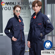 Anti-acid workwear suit male anti-static security protection clothing protective clothing acid and alkali chemical tooling