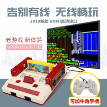 Small tyrant game console TV home classic red and white card slot FC Contra tank Teenage Mutant Ninja Turtles Mary