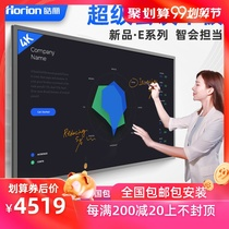 (New product E series)Horion haoli E55 65 75 inch smart conference tablet touch one machine interactive electronic whiteboard touch screen one conference office display large screen