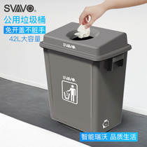 Rivo trash toilet covered European plastic creative trash living room bedroom kitchen with lid large cylinder