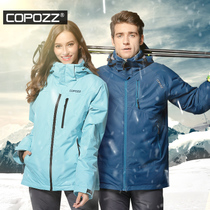 COPOZZ ski suit women and Men suit ski pants ski pants thick warm windproof waterproof veneer double board equipment