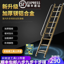 Home aluminum thickened alloy folding outdoor ten-step eleven-step single ladder indoor Engineering ladder mobile telescopic attic ladder