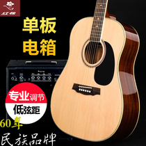 Red cotton full board guitar 40 41 inch 38 36 inch single folk guitar travel men and women missing left-handed electric box