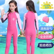 Childrens swimsuit girls long-sleeved Siamese sunscreen training swimsuit big boy student Girls quick-drying swimming equipment